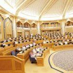 الشهيب ينضم للمنتخب السعودي للشباب