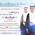 تميز جديد لـ«علي الأحمد» يساهم في إنجاح مهرجان الأحساء للأفلام القصيرة
