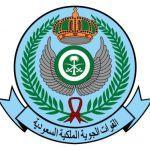 جامعة الملك خالد تعلن عن حاجتها لشغل بعض وظائف سلم الموظفين العام