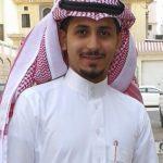 موعد دوام مركز صحي المنيزلة خلال عيد الأضحى المبارك