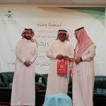 الغدير عضواً في اللجنة الفنية لبطولة الغدير السابعة