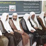 """إدارة مركز النشاط في زيارة """"أبوناصر"""""""