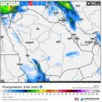 #أمانة_الأحساء تقدم خدمات شفط مياه الأمطار على رقم تواصل خاص