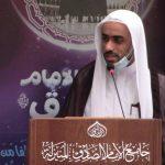 خطوات ناشط : أبو صادق جعفر صالح السويلم بصمات ذات أثر