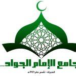 خطبة الجمعة لسماحة الشيخ حبيب الأحمد 06-07-1442هـ