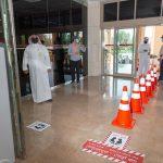 «المركزي السعودي»: تمديد فترة برنامجي «تأجيل الدفعات» و«التمويل المضمون»