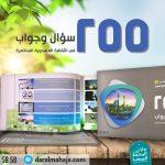 الملتقى الأحسائي : مسابقة الأقمار القرآنية لأشبال الأحساء