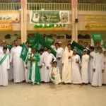 عاجل : وزارة التعليم تتيح لأولياء الأمور اختيار توقيت الدراسة في رمضان