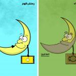 مسلسلات رمضان