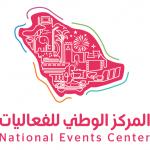 تطعيم كورونا شرط أساسي للدراسة الحضورية بجامعة الإمام عبد الرحمن
