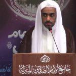 (زيارة القبور بين البدع والسنّن) كلمة الجمعة 30 شوال لفضيلة السيد مجتبى السلمان