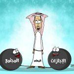 كاريكاتير: الطفولة المسجونة!!