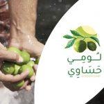بالفيديو: القناة السعودية الأولى تلتقي «علي الأحمد» للحديث عن (مهرجان افلام السعودية)
