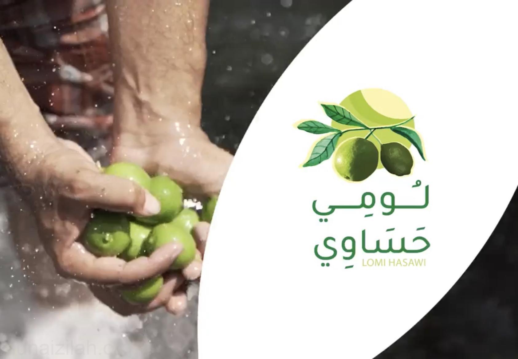 بالفيديو: القناة السعودية #الإخبارية تلتقي «علي الأحمد» للحديث عن مهرجان #لومي_حساوي