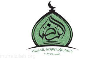 نفحات رمضانية (الحلقة الـ٣٠ والأخيرة) : أعمال ليلة عيد الفطر المبارك