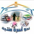 للفتيات والنساء : مركز الحي المتعلم بالمنيزلة يقيم دورات مجانية