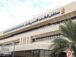 مستشفى الملك فهد التخصصي يعلن عن وظائف طبية شاغرة