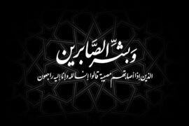 الحاجة « أم أحمد العطية » في ذمة الله