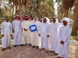 برنامج للمسنين بالمدرسة السعودية الثانوية بـ#المنيزلة