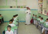وزارة التعليم تعلن بدأ تسجيل مستجدي الإبتدائي