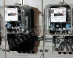 بالجدول.. تعرف على الفروقات السعرية (قبل وبعد) لشرائح الكهرباء إثر تصحيح الأسعار