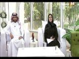 فيديو : المحمد يحل ضيفًا على برنامج الضحى بالقناة الثقافية