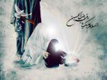 فتياتنا على  موعد مع يتيمة الامام الحسين (ع)