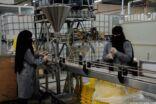 إغلاق تسجيل منتجي التمور بمصنع الأحساء 19 شوال