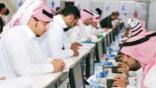 «غرفة الشرقية» تعلن 70 وظيفة شاغرة في قطاع البنوك