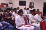 إقامة ملتقى فرصة 2 بحضور 30 طالب ومستفيد