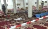 الداخلية: شهيدان وإصابة 26 آخرين في تفجير مسجد المشهد بنجران
