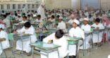 أكثر من 2,5 مليون طالب وطالبة يؤدون اختباراتهم اليوم