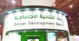 خلال أيام .. بنك التنمية يطلق قروضا للشباب بكفيل غارم