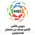 رسميًا..نقل مباريات الدوري السعودي لكرة القدم بحلةٍ جديدة