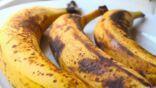 8 فوائد للجسم عند تناول «الموز الأسود»