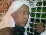 الحاج «أحمد سالم العيد – بو حسين» في ذمة الله