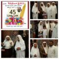 أسماء الفائزون والفائزات في مسابقة تلخيص محاضرات عشرة محرم في جامع الامام الجواد(ع) بالمنيزلة