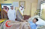 """بالصور … سمو محافظ الأحساء يزور أبنائه المصابين في حادثة """"الدالوة"""" الأليمة"""