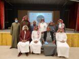 لجنة تنمية الجفر : نحن نفتخر بمركز النشاط الاجتماعي والأكاديمية بالمنيزلة