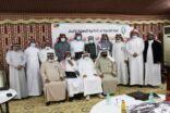 رئيس مركز النشاط واللجنة الأهلية بالمنيزلة يشاركان في برنامج القيادة الإدارية بتنمية الجفر
