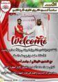 «الأحمد» مساعدأ لمدرب الفريق الأول بنادي الشروق الرياضي