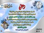 بطولة سلماوي 20 تنطلق غداً الجمعة
