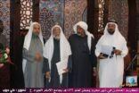 إدارة جامع الامام الجواد (ع) بالمنيزلة تكرم الافراد واللجان العاملة لشهري محرم وصفر