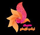 المحمد والمادح ضيفان في مهرجان ليالي الإبداع