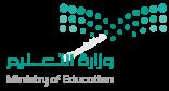وزارة التعليم: تعتمد التقويم الدراسي لبقية العام الحالي ولا دراسة بين العيدين.