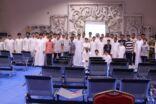 """بحضور 55 طالبًا النادي العلمي يقيم """"كن متفوقًا"""""""