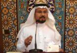 الاستشاري الدكتور جابر الحبيب : امراض الشتاء وقاية وعلاج في جامع الامام الجواد (ع) بالمنيزلة