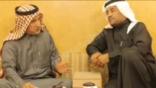 """ڤيديو : """" توَهَق """" مقطع مثير حول الزواج الجماعي"""