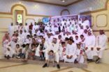 عائلة العيد بالمنيزلة تكرم متفوقيها من الطلاب والطالبات للعام الدراسي ١٤٣٧هـ
