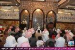 """جامع الجواد والرضا ( ع ) تدعوكم لإحياء أعمال يوم """" عرفة"""""""